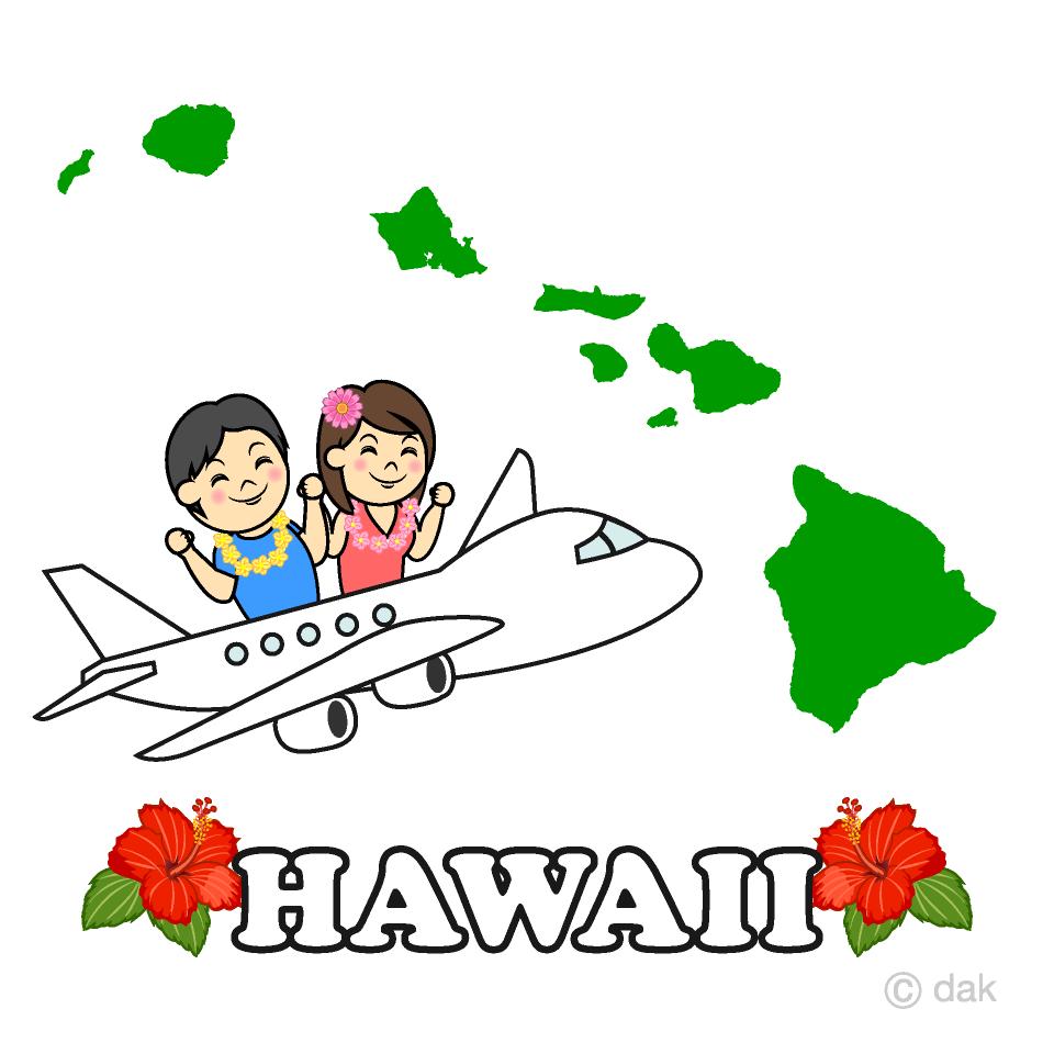 ハワイ旅行に行くカップルの無料イラスト素材|イラストイメージ