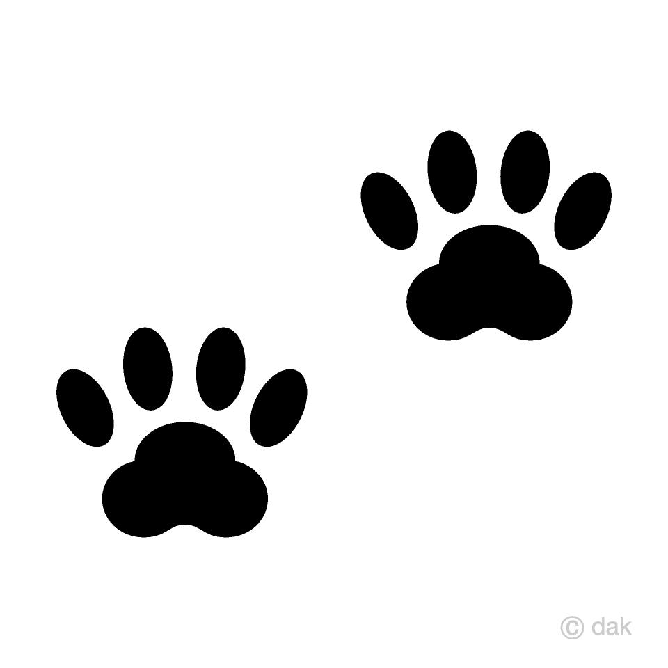 犬の足跡の無料イラスト素材|イラストイメージ