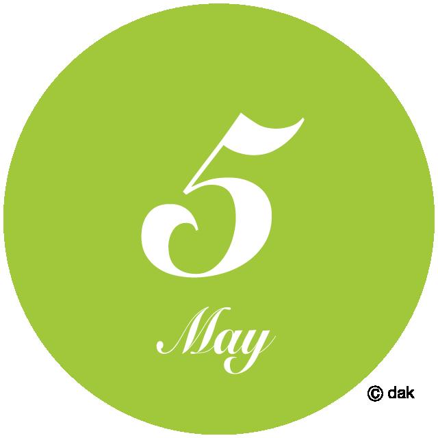 円形の5月文字の無料イラスト素材イラストイメージ