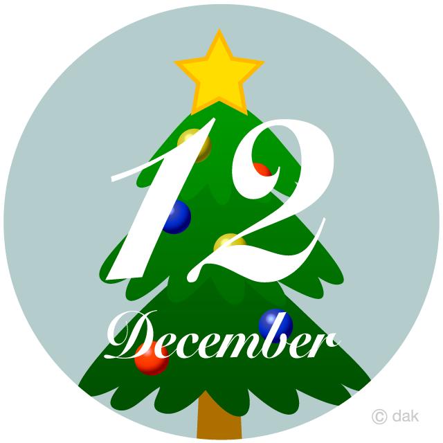 円型のクリスマスツリーと12月文字の無料イラスト素材イラストイメージ