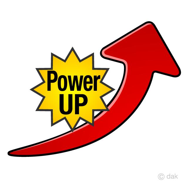 パワーUP矢印の無料イラスト素材|イラストイメージ