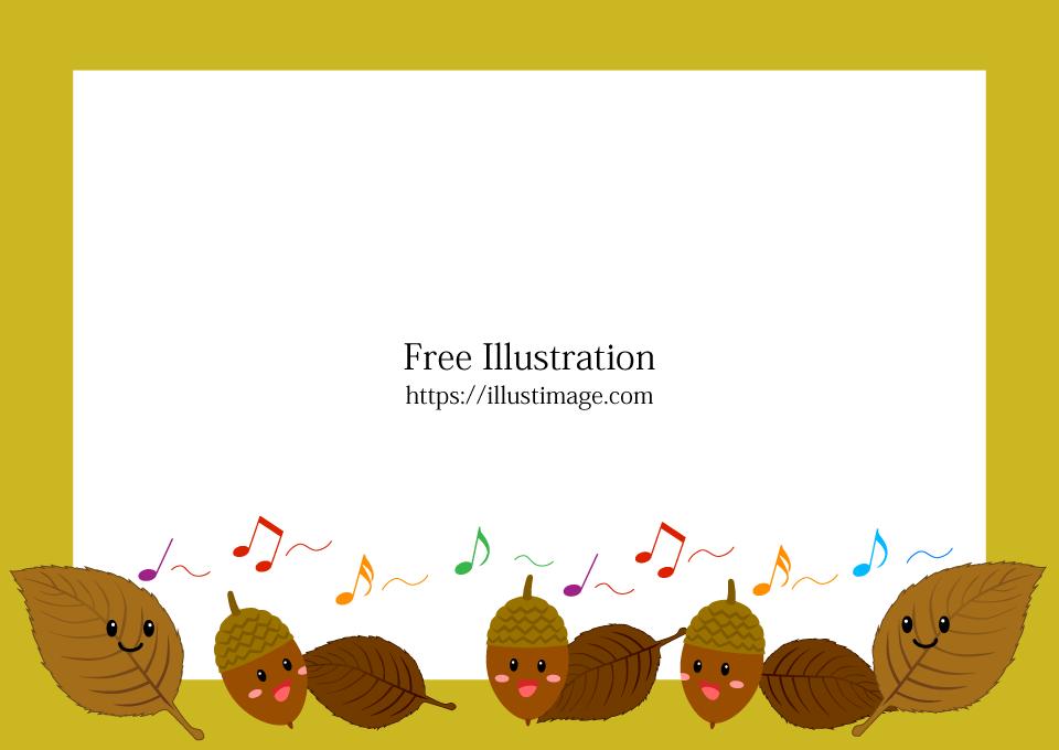 可愛いどんぐりの合唱フレームの無料イラスト素材イラストイメージ