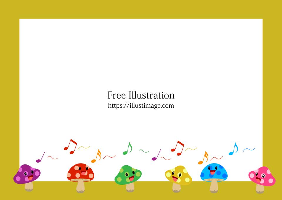 可愛いきのこの合唱フレームの無料イラスト素材イラストイメージ