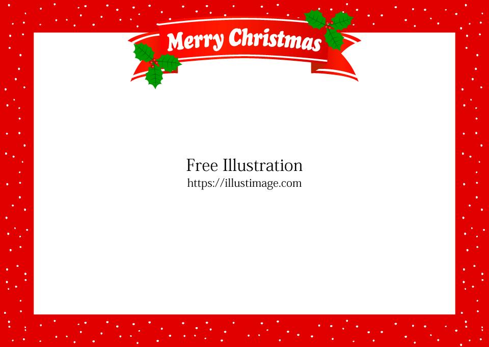 ヒイラギのメリークリスマス枠の無料イラスト素材イラストイメージ