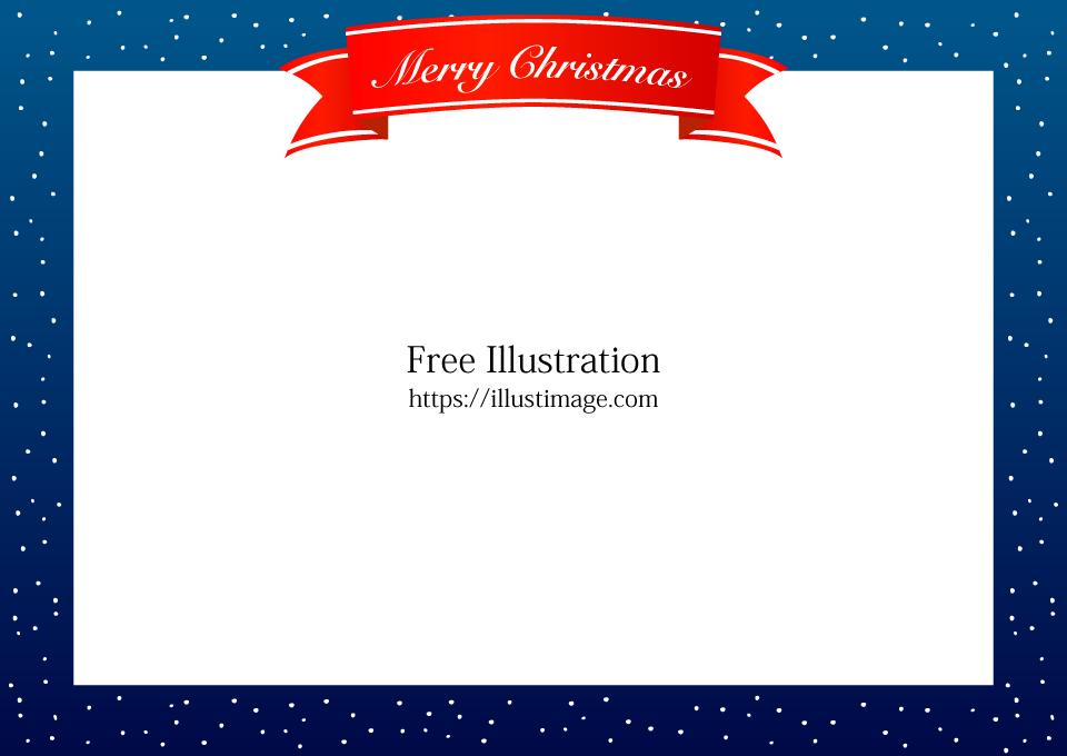 雪降るメリークリスマス枠の無料イラスト素材イラストイメージ