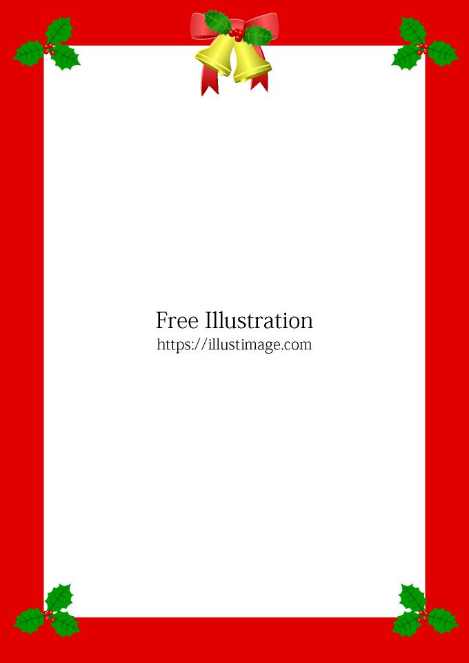 クリスマスベル枠の無料イラスト素材イラストイメージ