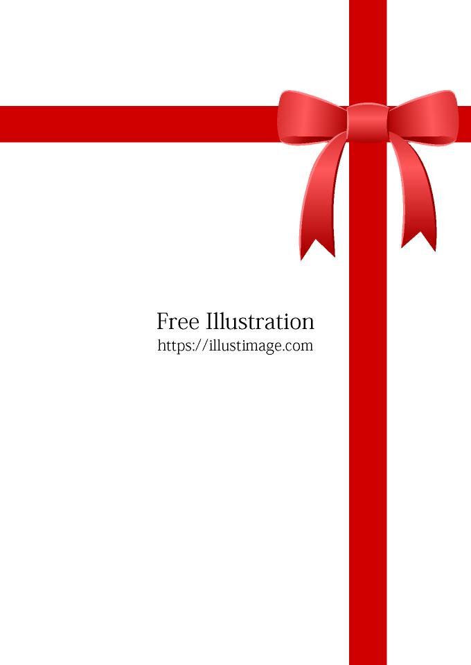 プレゼントリボンのポスターの無料イラスト素材イラストイメージ