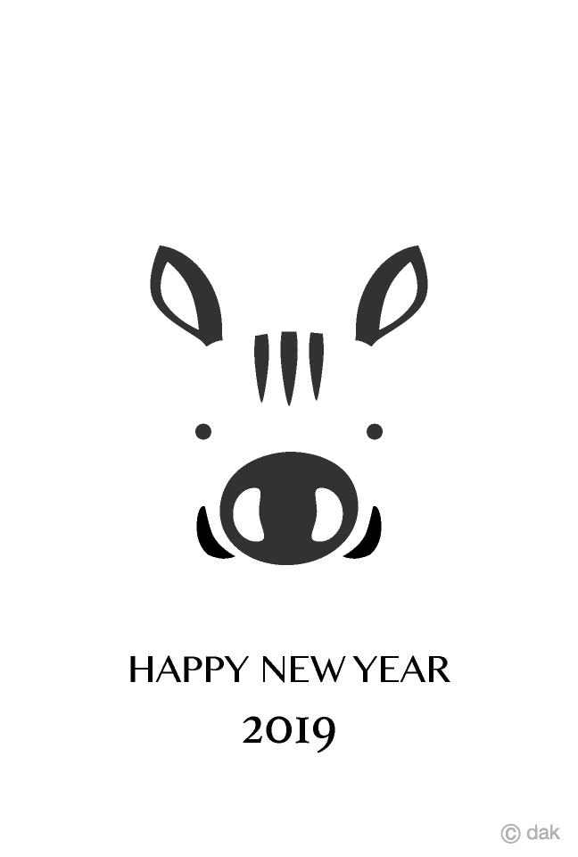 可愛いイノシシ顔マークの年賀状の無料イラスト素材イラストイメージ