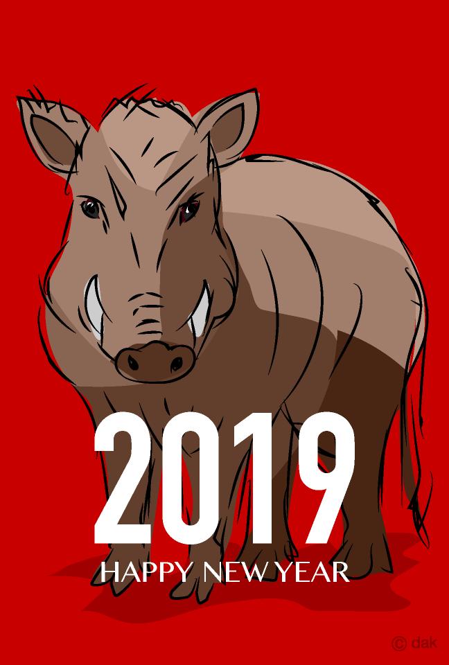 ラフな絵の猪デザインの年賀状
