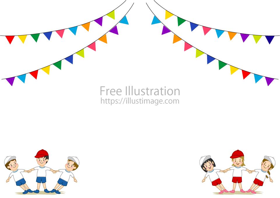 運動会で組体操する小学生の無料イラスト素材イラストイメージ
