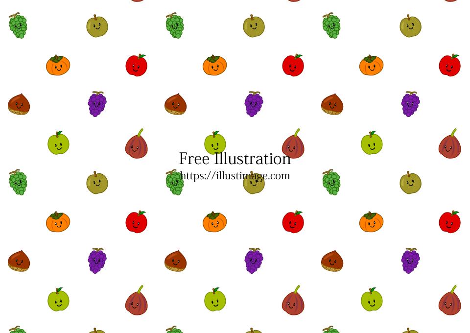 可愛い秋の果物壁紙の無料イラスト素材 イラストイメージ