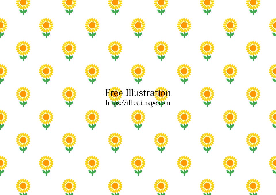 可愛いひまわり花柄の壁紙の無料イラスト素材 イラストイメージ