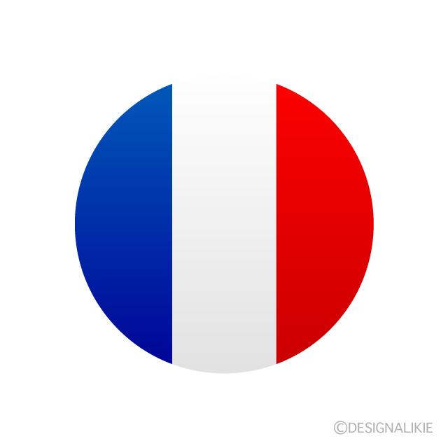 フランス国旗円形の無料イラスト素材イラストイメージ