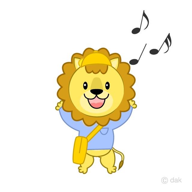 元気いっぱいの可愛いライオン園児の無料イラスト素材イラストイメージ