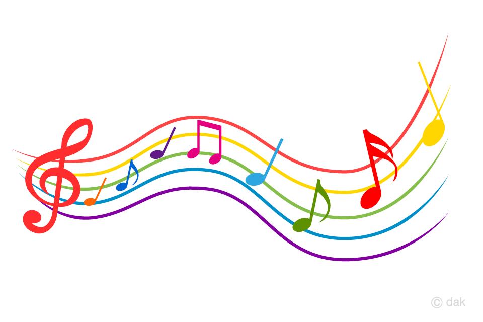音楽が広がるカラフルな音符の無料イラスト素材イラストイメージ