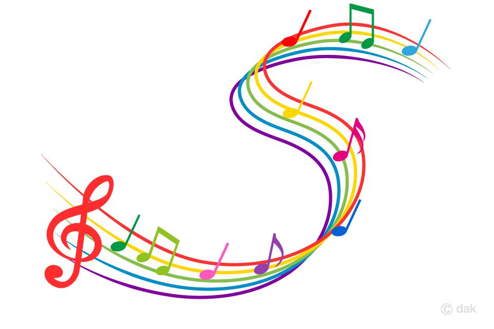 カラフルな躍動する音楽の音符の無料イラスト素材イラストイメージ