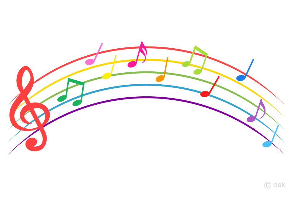 虹がかかったカラフルな音符の無料イラスト素材イラストイメージ