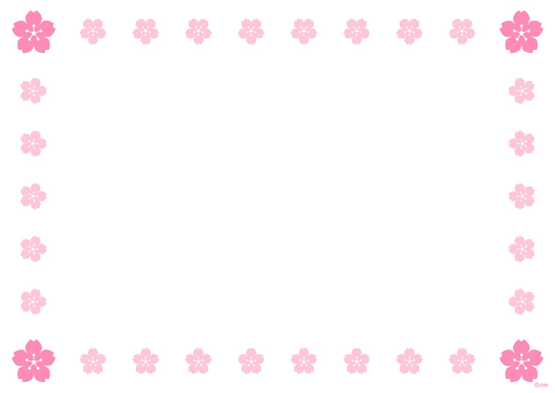 桜の花フレームの無料イラスト素材イラストイメージ