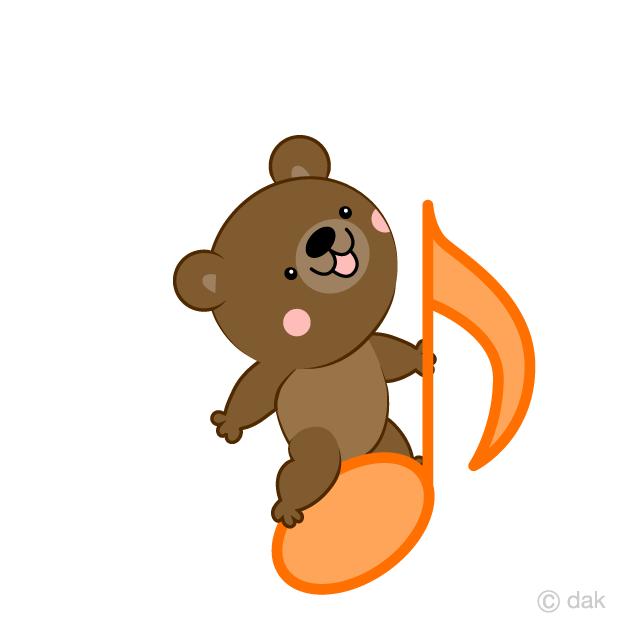 音符と可愛いクマの無料イラスト素材イラストイメージ