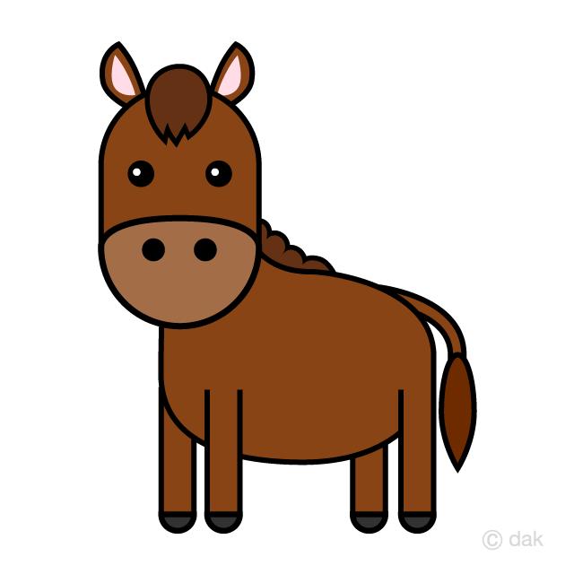 かわいい馬の無料イラスト素材イラストイメージ