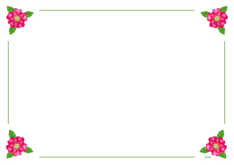 椿フレームの無料イラスト素材イラストイメージ