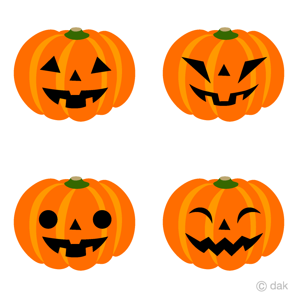 ハロウィンかぼちゃ4種の無料イラスト素材イラストイメージ