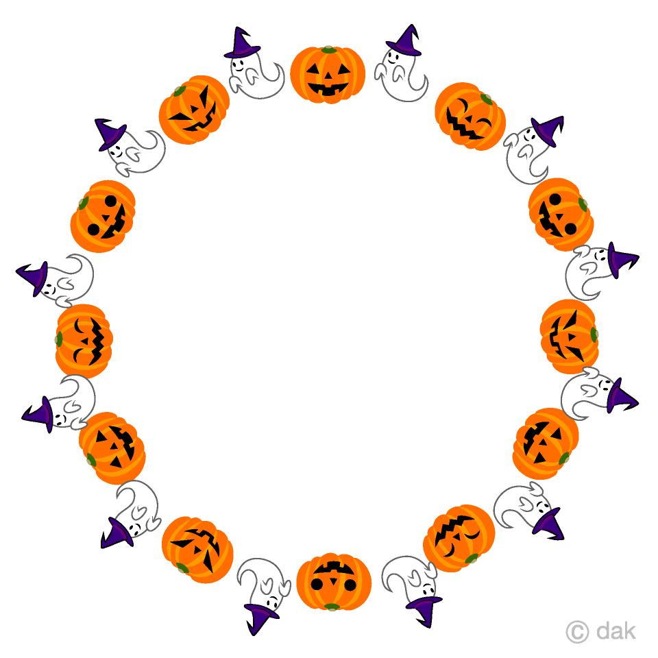 可愛いオバケとハロウィンかぼちゃサークルの無料イラスト素材イラスト