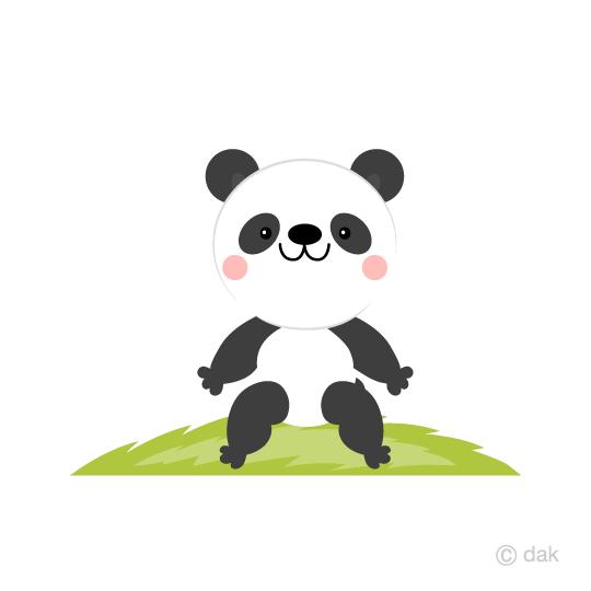 お座りパンダの無料イラスト素材イラストイメージ