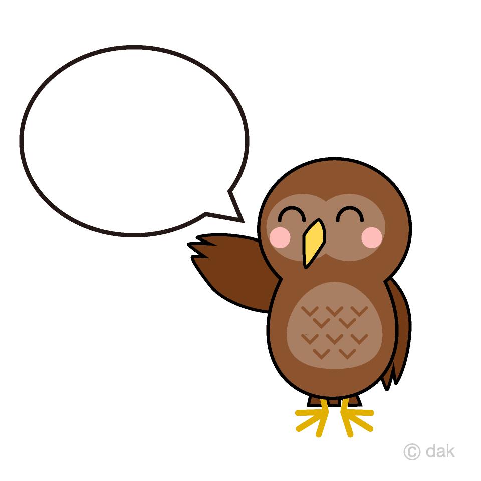 しゃべるフクロウキャラの無料イラスト素材イラストイメージ
