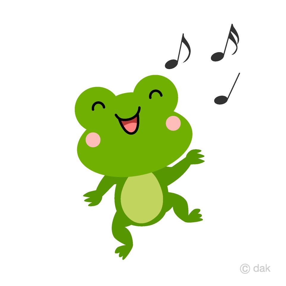 ダンスするカエルキャラの無料イラスト素材 イラストイメージ