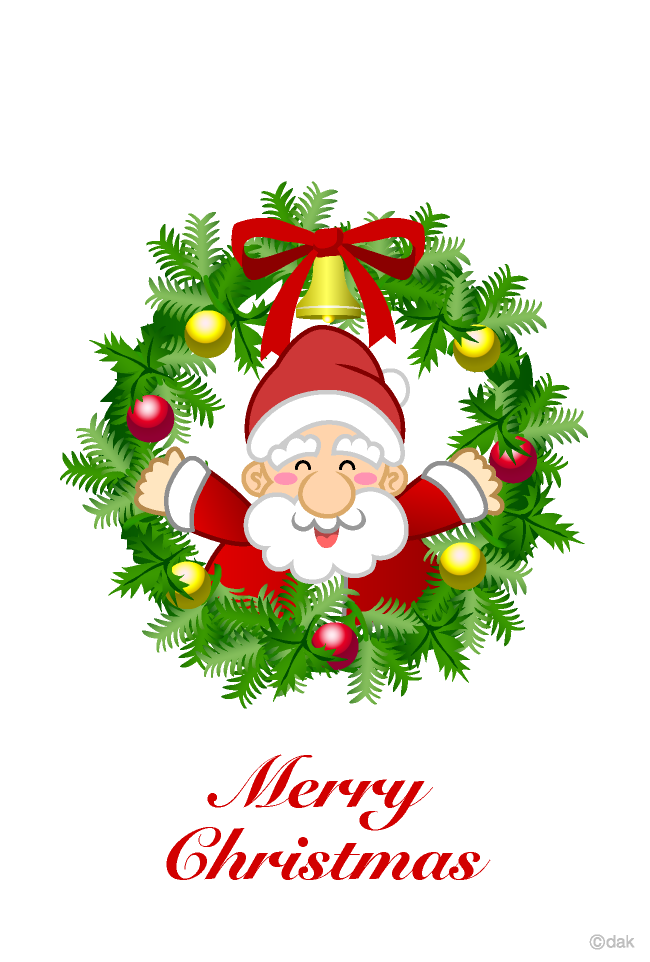 Free Christmas card with Santa and Christmas lease image|Free ...