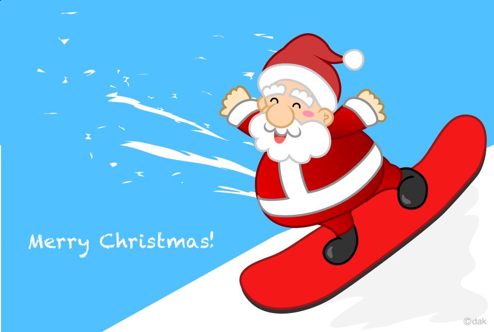 スノボーするサンタのクリスマスカードの無料イラスト素材イラストイメージ