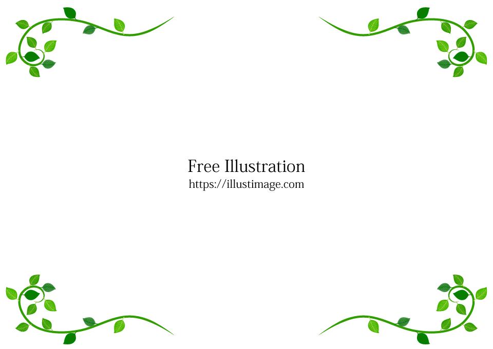シンプルな草木模様フレームの無料イラスト素材イラストイメージ