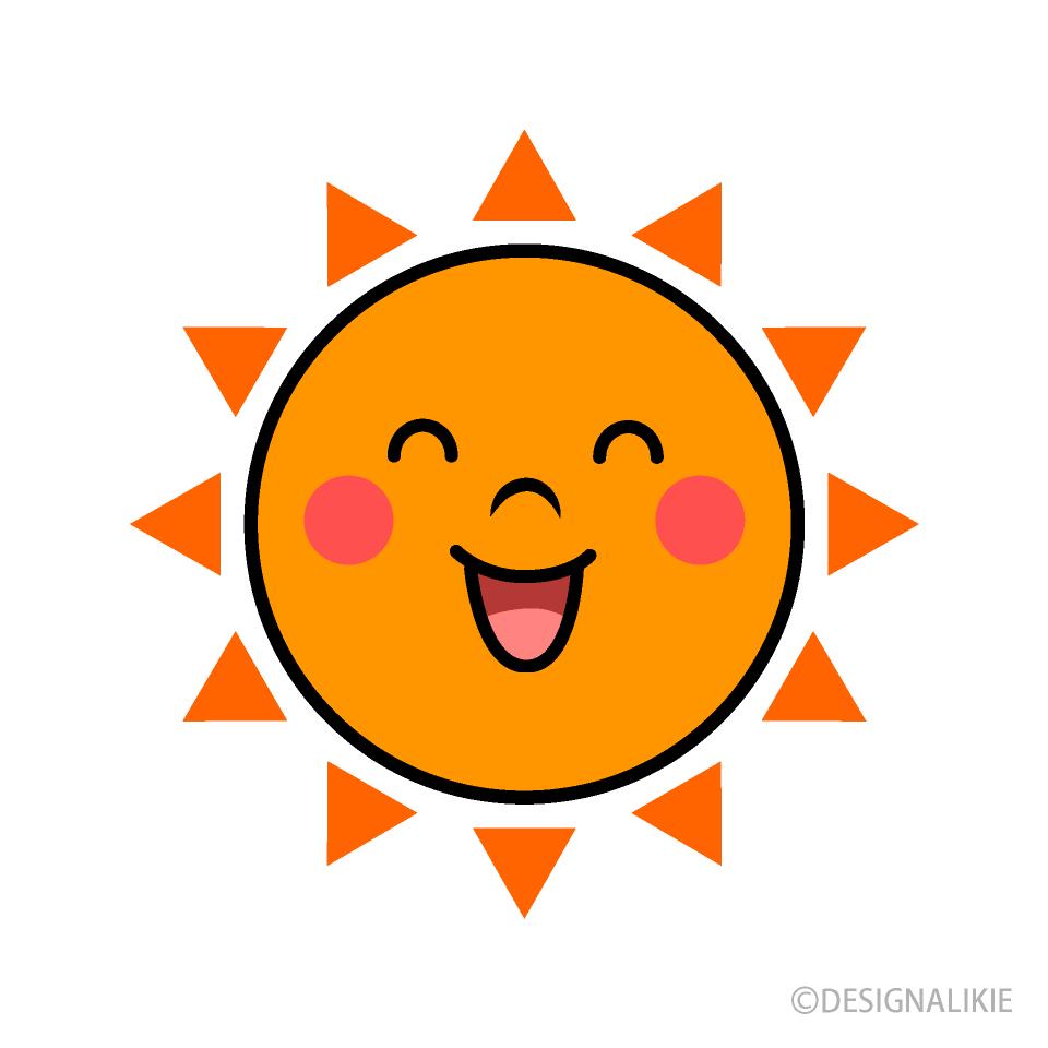 可愛い太陽キャラの無料イラスト素材イラストイメージ