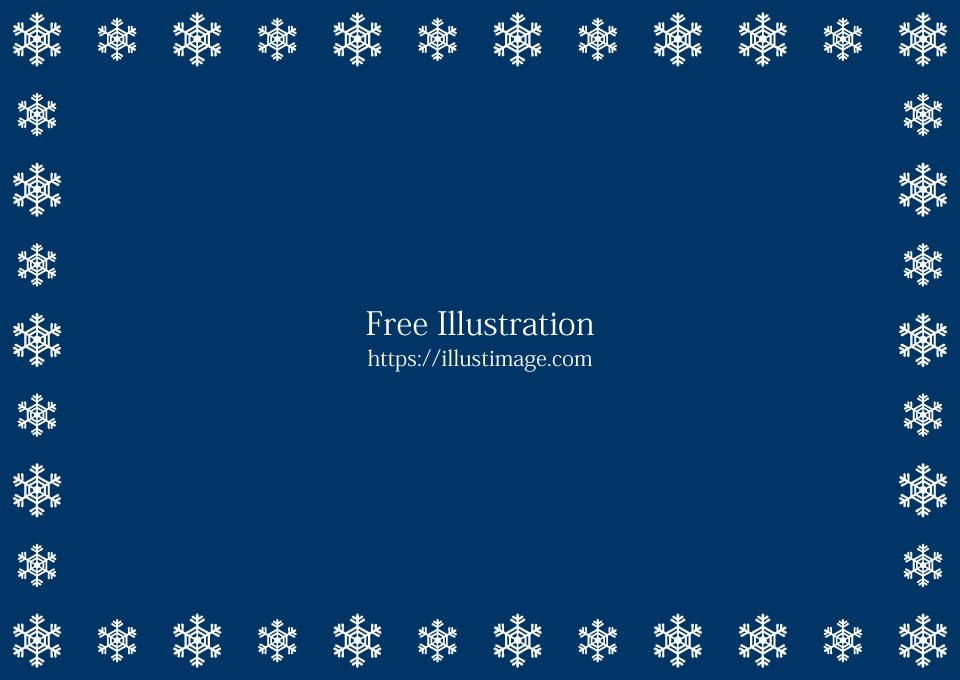 紺色背景の雪結晶フレームの無料イラスト素材|イラストイメージ