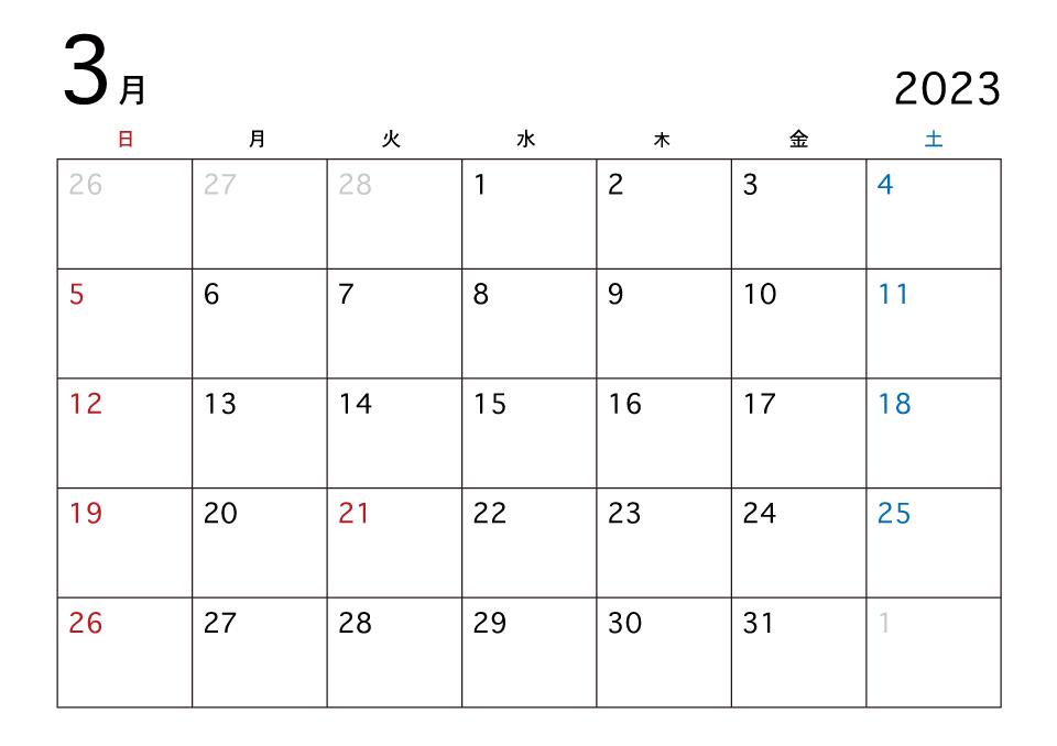 21年3月カレンダー 日本語 の無料イラスト素材 イラストイメージ