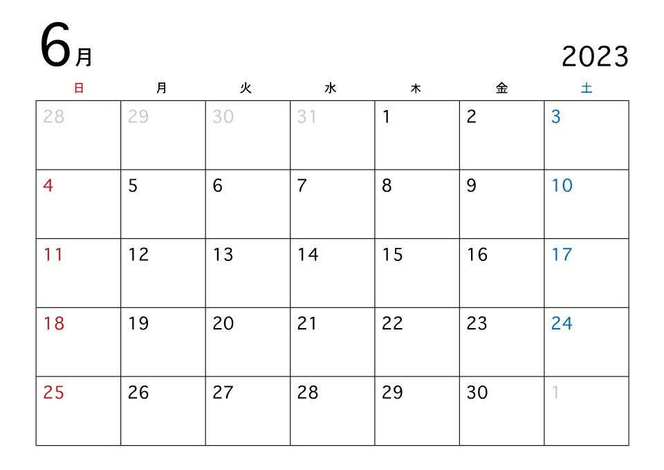 2019年6月カレンダー日本語の無料イラスト素材イラストイメージ