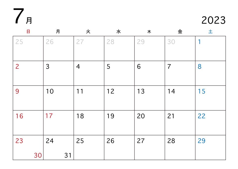 ほとんどのダウンロード 7 月 カレンダー イラスト イラストオンライン