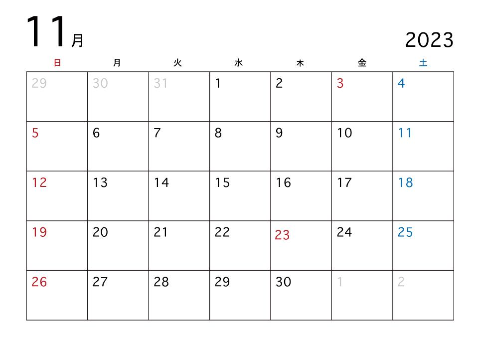 2019年11月カレンダー日本語の無料イラスト素材イラストイメージ