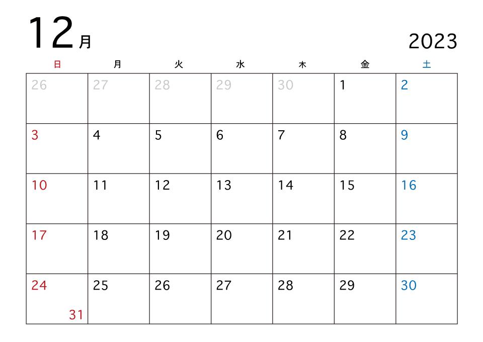 21年12月カレンダー 日本語 の無料イラスト素材 イラストイメージ