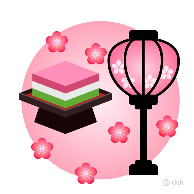 菱餅とぼんぼりの無料イラスト素材イラストイメージ