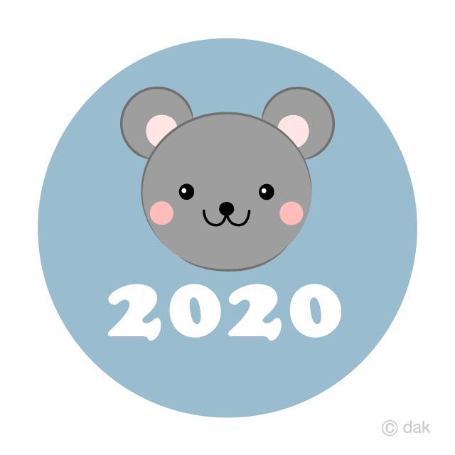 可愛いネズミの2020年の無料イラスト素材イラストイメージ