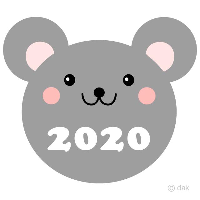 可愛いネズミ顔2020年の無料イラスト素材|イラストイメージ