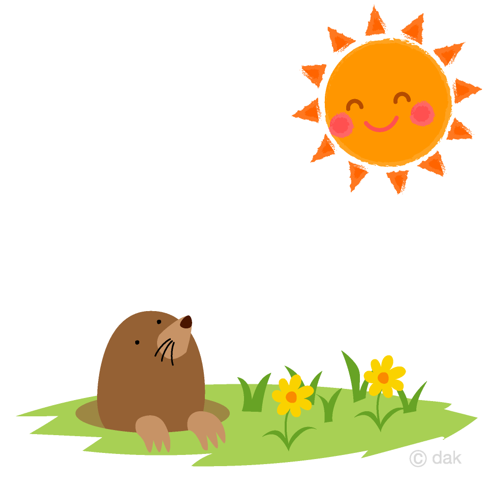 もぐらと太陽の無料イラスト素材...