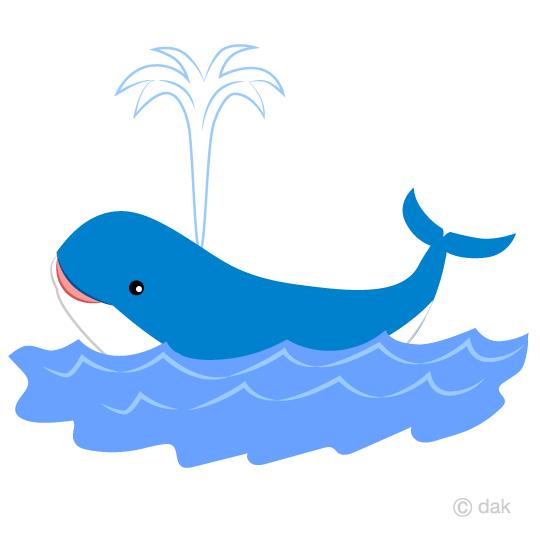 潮を吹くクジラの無料イラスト素材イラストイメージ