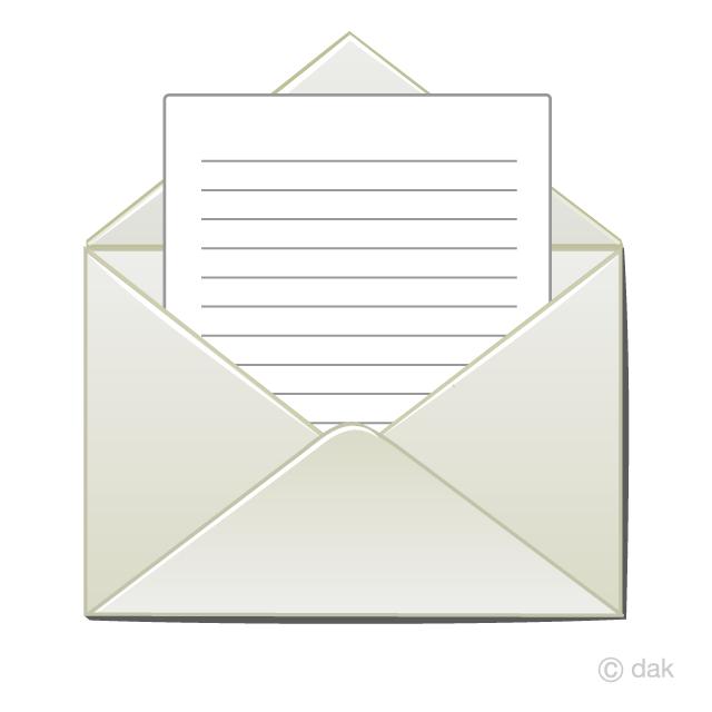 文章入りメール封筒の無料イラスト素材イラストイメージ