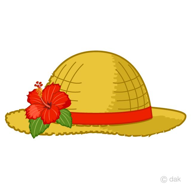 ハイビスカスの麦わら帽子の無料イラスト素材イラストイメージ