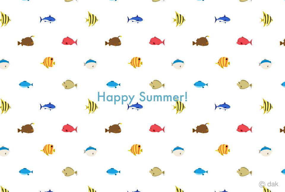かわいい魚パターンの暑中見舞いの無料イラスト素材イラストイメージ