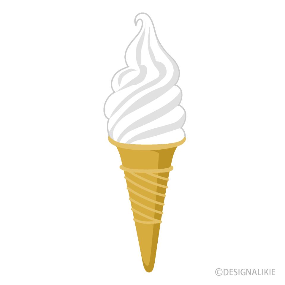 ミルクソフトクリームの無料イラスト素材イラストイメージ
