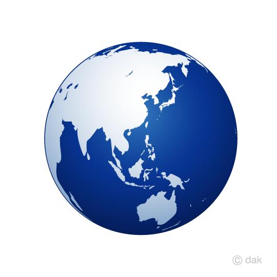 地球の無料イラスト素材イラストイメージ